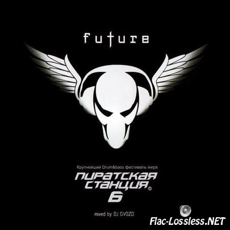 VA - Pirate Station VI Future (Mixed By DJ Gvozd) (2008) FLAC (tracks + .cue)