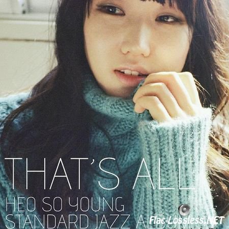 Heo So Young - That's All (2013) FLAC (tracks)