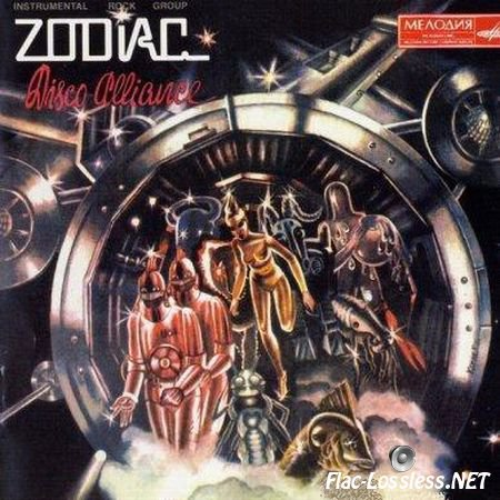 Zodiac - Disco Alliance & Music In The Universe (1980-1983/2003) FLAC (image + .cue)