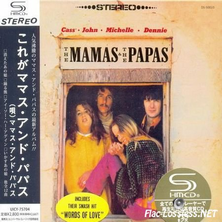 The Mamas & The Papas - The Mamas & The Papas (Remastered) (1966/2013) FLAC (image + .cue)