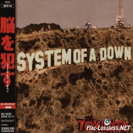 System Of A Down - Toxicity (2001) FLAC (image + .cue)