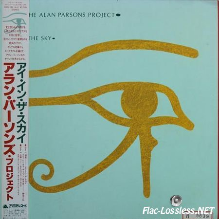 The Alan Parsons Project – Eye In The Sky (1982) (Vinyl) FLAC (image +.cue)