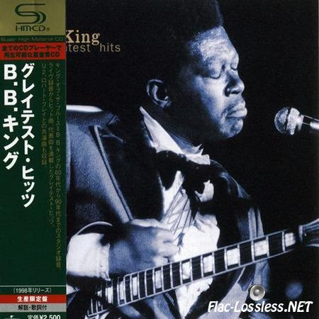 B.B. King - Greatest Hits (Japan Limited Release) (2008) FLAC (tracks + .cue)