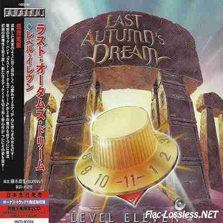 Last Autumn's Dream - Level Eleven (Japanese Edition) (2014) FLAC (image + .cue)