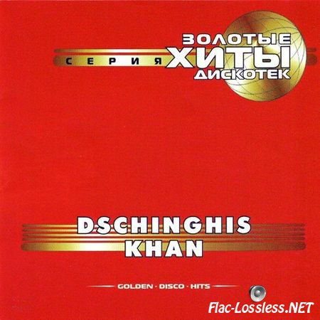 Dschinghis Khan - Golden Disco Hits (2001) FLAC (tracks + .cue)
