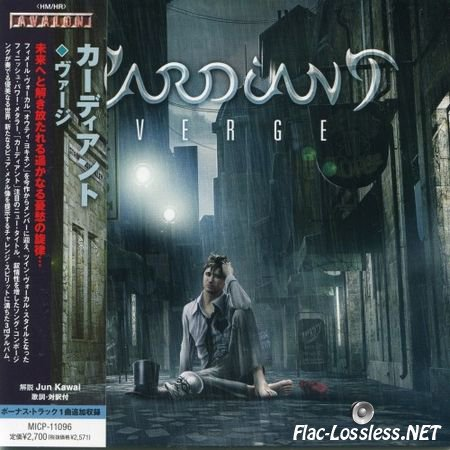 Cardiant - Verge (Japanese Edition) (2013) FLAC (image+.cue)