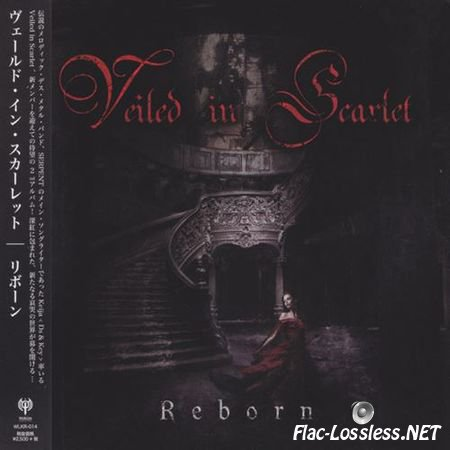 Veiled In Scarlet - Reborn (2016) Japanese Edition FLAC (image + .cue)