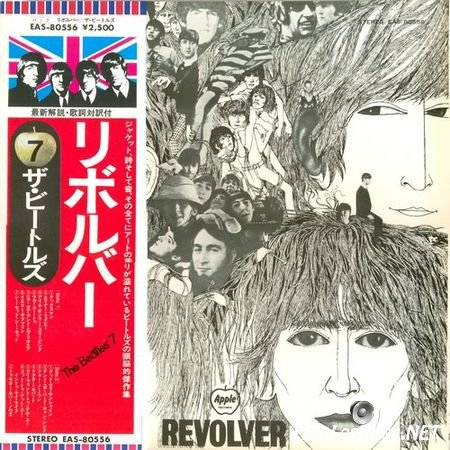 The Beatles – Revolver (1976) FLAC (image+.cue)