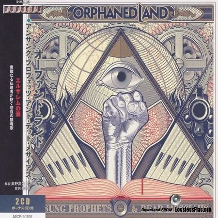 Orphaned Land - Unsung Prophets & Dead Messiahs (2018) FLAC (image + .cue)
