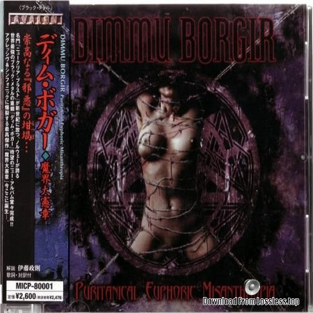 Dimmu Borgir - Puritanical Euphoric Misanthropia (Japan 1st Press) (2001) FLAC (image+.cue)