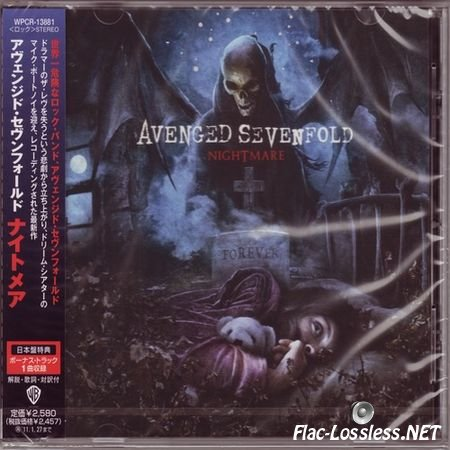 Avenged Sevenfold - Nightmare [Japanese Edition] (2010) FLAC (tracks+.cue)