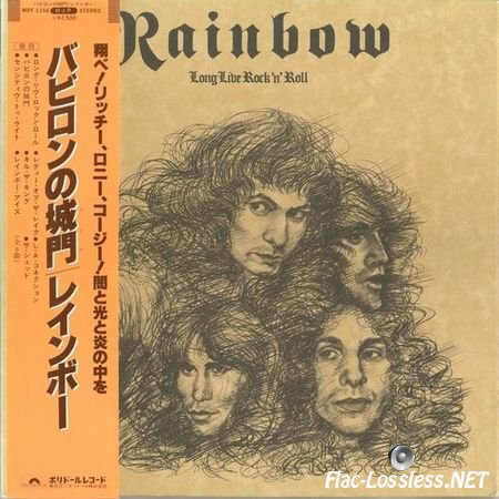 Rainbow – Long Live Rock 'N' Roll (1978) FLAC (image+.cue)