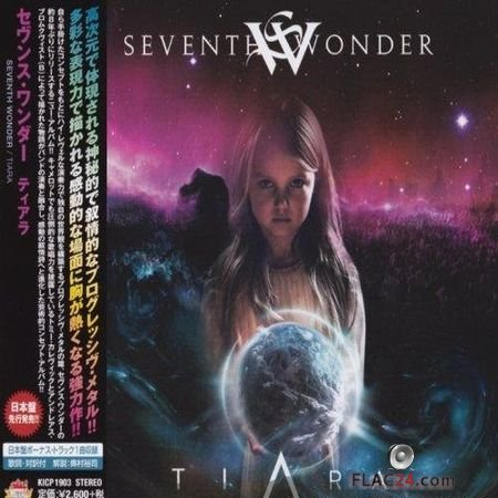 Seventh Wonder - Tiara (2018) FLAC (image + .cue)