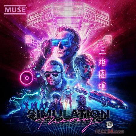 Muse - Simulation Theory (Super Deluxe Edition) (2018) FLAC