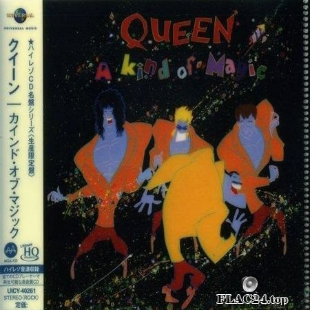 Queen - A Kind Of Magic (1986, 2019) FLAC (image + .cue)