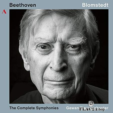 Gewandhausorchester Leipzig, Herbert Blomstedt - Beethoven - The Complete Symphonies (2017) (24bit Hi-Res) FLAC