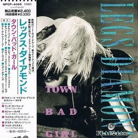 Legs Diamond - Town Bad Girl (1990) FLAC (image + .cue)