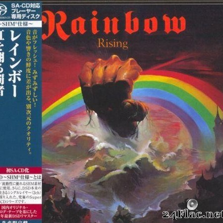 Rainbow - Rising (1976/2011) [FLAC (tracks)]