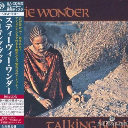 Stevie Wonder - Talking Book (1972/2011) [FLAC (tracks)]