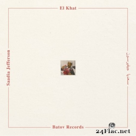El Khat - Saadia Jefferson (2019) Hi-Res