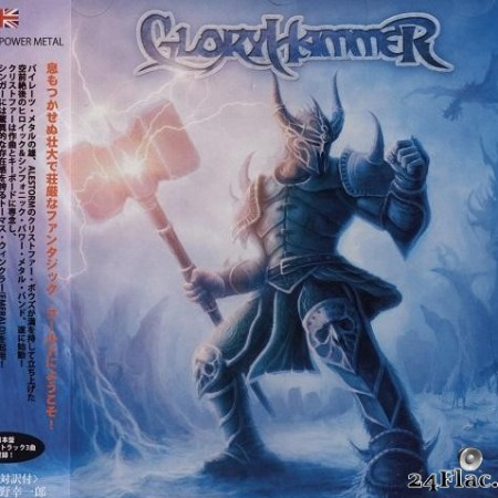 Gloryhammer - Tales From The Kingdom Of Fife (2013) [FLAC (image + .cue)]