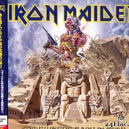 Iron Maiden - Somewhere Back in Time - The Best Of: 1980 - 1989 (Japanese Edition) (2008) [APE (image + .cue)]