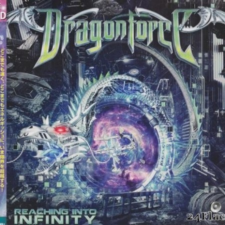 DragonForce - Reaching Into Infinity (2017) [FLAC (image + .cue)]