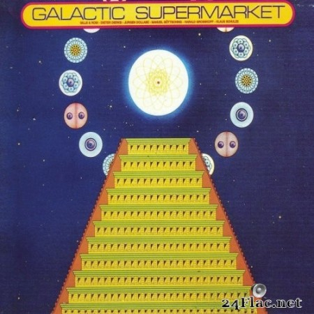 The Cosmic Jokers - Galactic Supermarket (Remastered) (1974/2020) Hi-Res