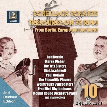 Jo Trent - Schellack Schätze: Treasures on 78 RPM from Berlin, Europe and the world, Vol. 10 (2nd Revised Edition 2020) (2020) Hi-Res