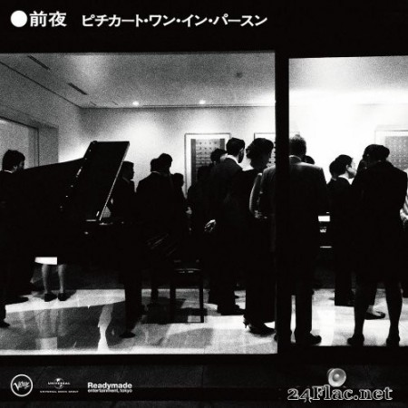Pizzicato One - Zenya - Pizzicato One In Person (Live) (2020) Hi-Res