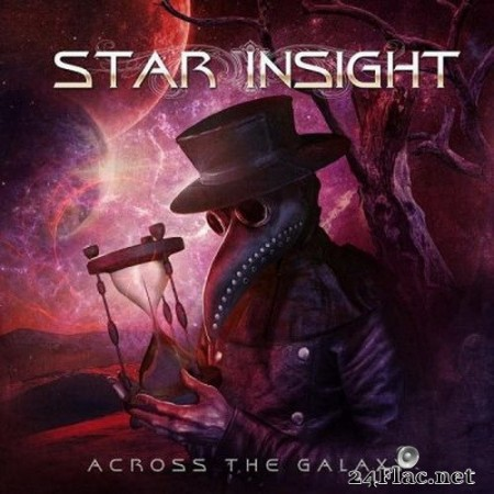 Star Insight - Across the Galaxy (2020) FLAC