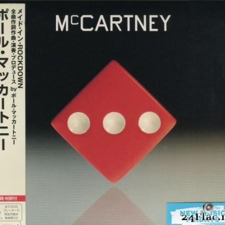 Paul McCartney - McCartney III (Special Edition) (2020) [FLAC (tracks + .cue)]