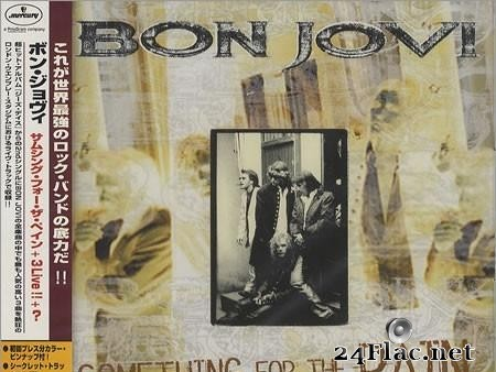 Bon Jovi ‎- Something For The Pain (1995) [FLAC (image + .cue)]
