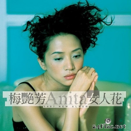 Anita Mui - Flower of the Woman (1997/2015) SACD + Hi-Res