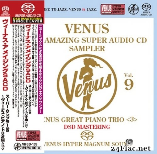 VA - Venus The Amazing Super Audio CD Sampler Vol.09 (2015) SACD + Hi-Res