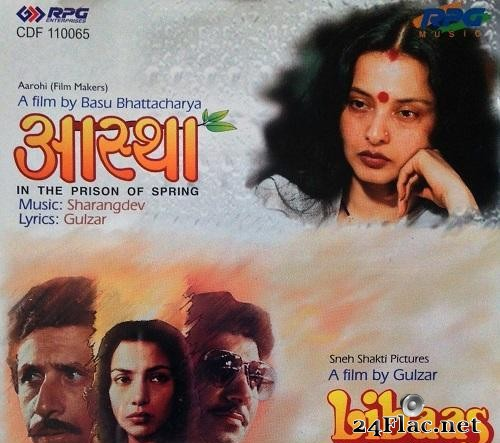 Sharangdev & Rahul Dev Burman - Aastha - In the Prison of Spring / Libaas (1996) [FLAC (tracks + .cue)]