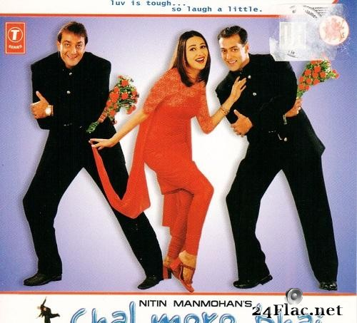 Anand Milind - Chal Mere Bhai (2000) [FLAC (tracks + .cue)]